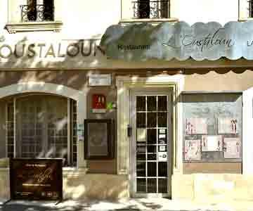 Hotel Oustaloun -  Maussane